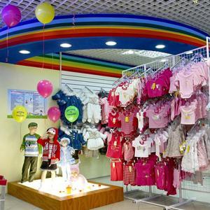 Детские магазины Ижмы