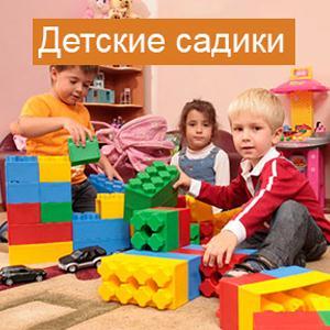 Детские сады Ижмы