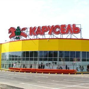 Гипермаркеты Ижмы