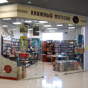Книжные магазины Ижмы