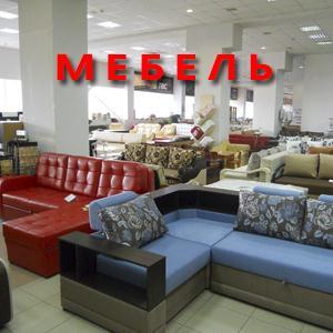 Магазины мебели Ижмы