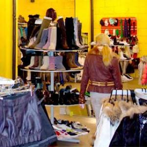 Магазины одежды и обуви Ижмы