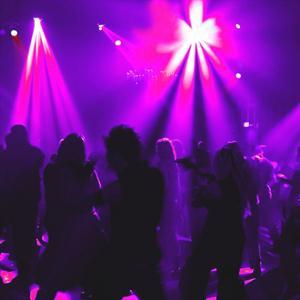Ночные клубы Ижмы