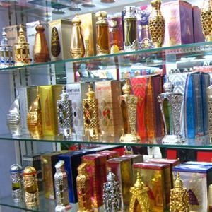 Парфюмерные магазины Ижмы