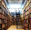 Библиотеки в Ижме
