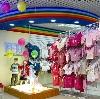 Детские магазины в Ижме