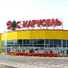 Гипермаркеты в Ижме