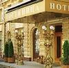 Гостиницы в Ижме