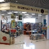Книжные магазины в Ижме