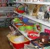 Магазины хозтоваров в Ижме