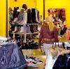 Магазины одежды и обуви в Ижме