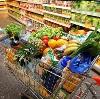 Магазины продуктов в Ижме
