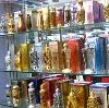 Парфюмерные магазины в Ижме