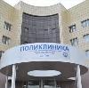 Поликлиники в Ижме