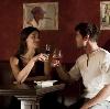 Рестораны, кафе, бары в Ижме