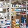Строительные магазины в Ижме