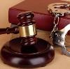 Суды в Ижме