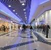 Торговые центры в Ижме