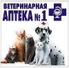 Ветеринарные аптеки в Ижме