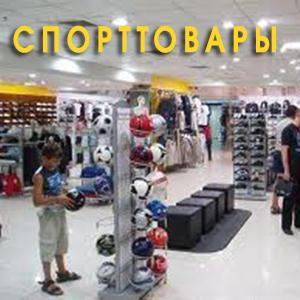 Спортивные магазины Ижмы