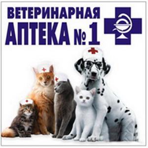 Ветеринарные аптеки Ижмы